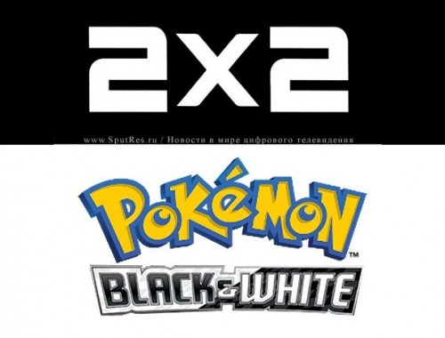 Телеканал 2Х2 и Pokémon заключают пятилетний договор