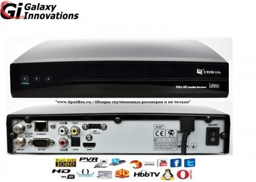Gi 9196 Lite HD
