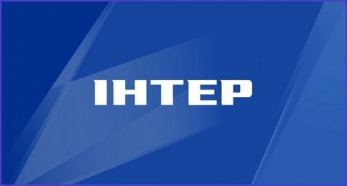 """Телеканал """"Интер+"""" доступен телезрителям в некодированном виде"""