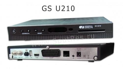 Спутниковый ресивер GS U210B
