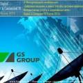 GS Group предложил новое решение проблемы цифрового неравенства