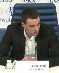 Дмитрий Данилович, GS Group