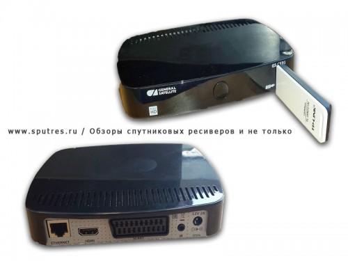GS C591