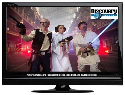 """Discovery Channel планирует разрушить мифы о """"Звездных войнах"""""""
