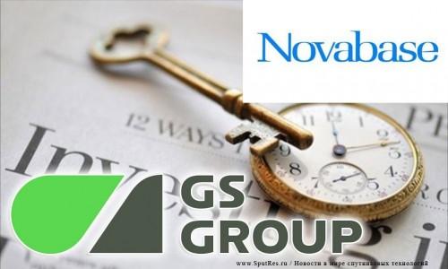 Холдинг GS Group приобрел португальские компании