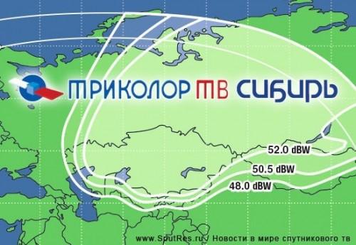 "Пакет услуг ""Триколор ТВ"" в Сибири"