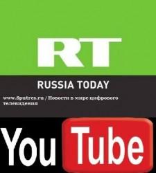 Телеканал Russia Today находится под подозрением у американских властей