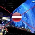 Ретрансляция телеканала «Россия РТР» на территории Латвии будет ограничена