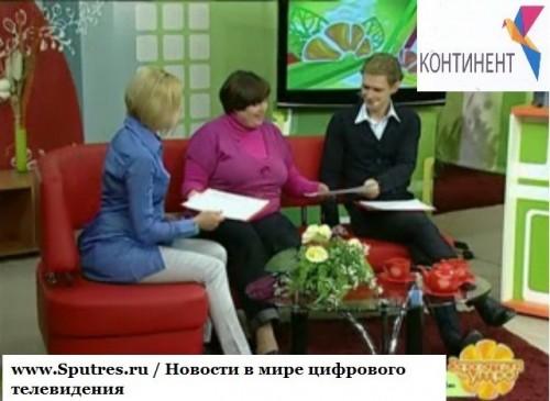 """""""Континент ТВ"""" добавил новый телеканал - """"ОРТРК - 12 канал"""""""