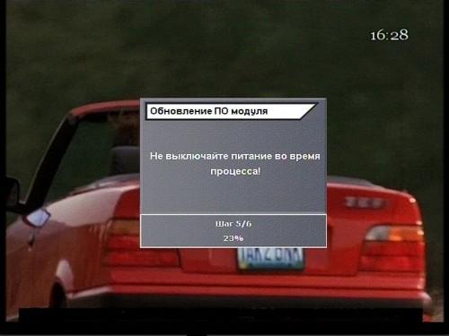 """сохраните телеканалы и включите Инфоканал """"Триколор ТВ"""", после чего процесс обновления модуля будет запущен в автоматическом режиме"""