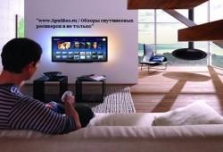 Рынок платных ТВ услуг ожидают существенные изменения