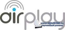 Приложения AirPlay