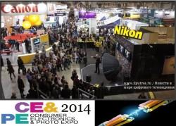 На выставке CEPE 2014 отсутствовали спутниковые и кабельные ресиверы