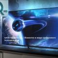 с 15 апреля российским телезрителям станет доступен еще один HD-канал