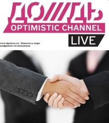 Руководство «Дождя» начало переговоры с Ассоциацией кабельного телевидения РФ