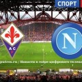 Football_Fiorentina-vs-Napoli-31