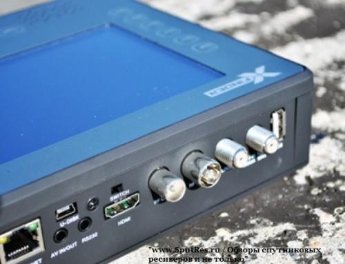GI X-Finder HD Professional