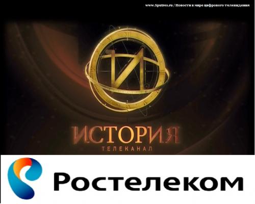 Istoria_ru2013-05-08