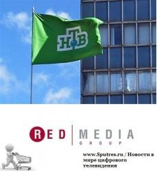 «НТВ-Плюс» приобретает холдинг Red Media