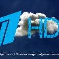HD виноват в убытках Первого канала