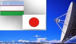 Узбекистан получил кредит от Японии на дальнейшее развитие цифрового телевидения