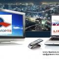 «Триколор ТВ» добавил еще два телеканала