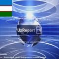 Жители Узбекистана увидят еще один телеканал - «Uzreport TV»