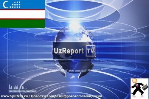 Uzreport TV – спортивный телеканал, который специализируется на трансляции футбольных матчей