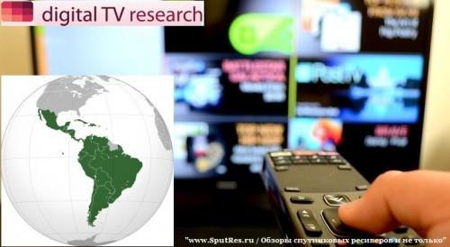 Латинская Америка стремится занять лидирующую позицию на рынке платного телевидения