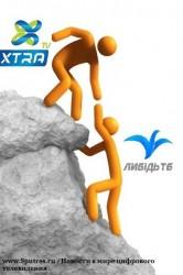 """Xtra займется бывшими абонентами """"Лыбидь ТВ"""""""