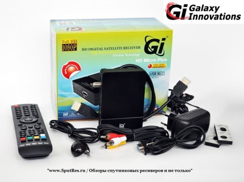 Gi HD Micro Plus комплектация