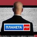 """Большинство платных операторов Латвии приостановили трансляцию """"Россия-РТР"""""""