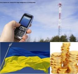 Повышение радиочастотного сбора приведет к гибели региональных операторов