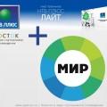 """""""НТВ-Плюс Восток"""" добавляет новый телеканал - """"МИР"""""""