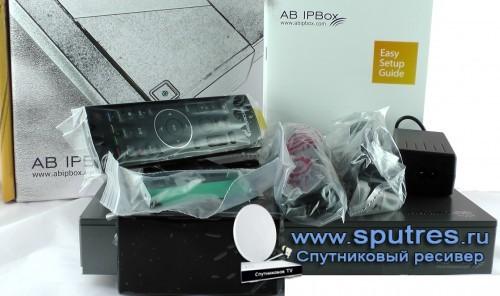 Спутниковые ресиверы Openbox® Prismcube Ruby