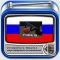 """В России появился новый телеканал - """"Точка ТВ"""""""