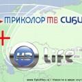 """""""Триколор ТВ-Сибирь"""" включает канал """"HD LIFE"""" в состав своего предложения"""