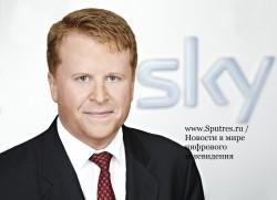 Брайан Салливан, занимающий пост генерального директора компании Sky Deutschland