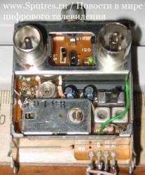 Первые Высокочастотные модуляторы