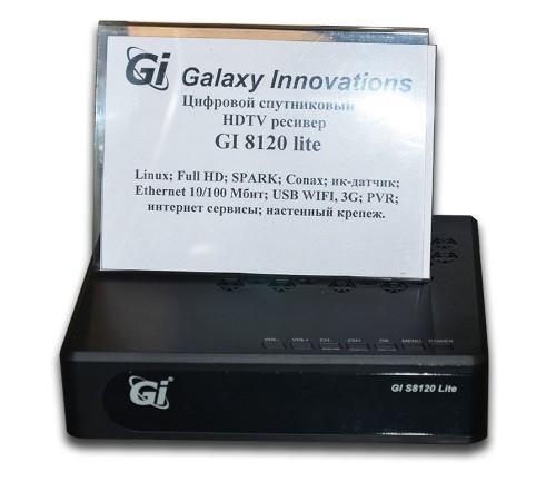 Спутниковый ресивер приемник тюнер  GI S8120 Lite