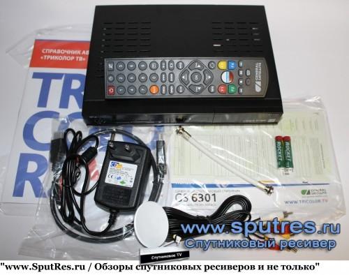 Спутниковый ресивер GS 6301 комплектация