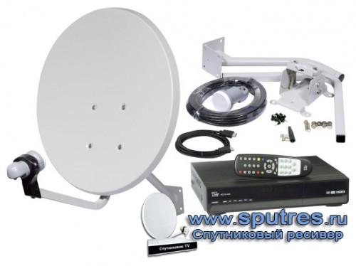 Выбор комплекта спутникового телевидения sputres