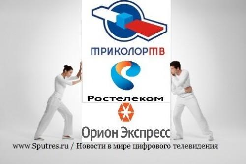 """Цифровое равенство от """"Триколор ТВ"""""""