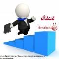 Развитие «Рикор ТВ»