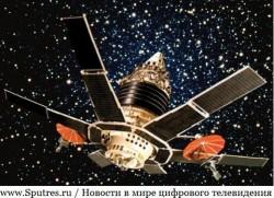 Первый спутник связи в СССР