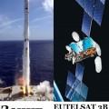 """Ракета """"Зенит"""" и спутник EUTELSAT будут запущены 27 мая"""
