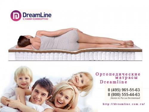 Ортопедические матрасы Dreamline