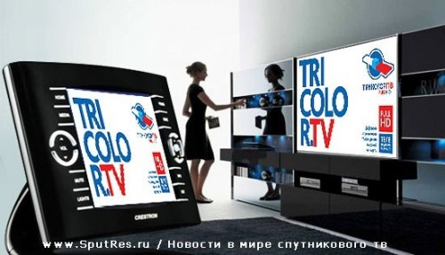 "Услуга ""Мультирум"" от ""Триколор ТВ"""