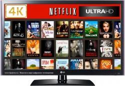 Абонентам Netflix доступен контент в Ultra HD формате