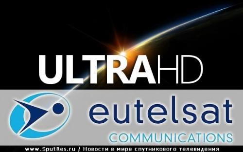 Eutelsat представляет новую версию канала в Ultra HD